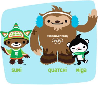 олимпийские игрыв древности