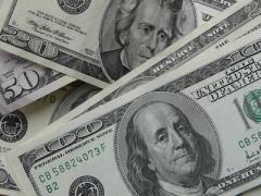 Форабанк курс валют