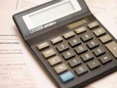 банк москвы условия ипотечного кредитования