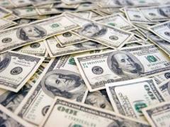Курс доллара волгоград
