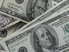 Курс рубля пмр к доллару