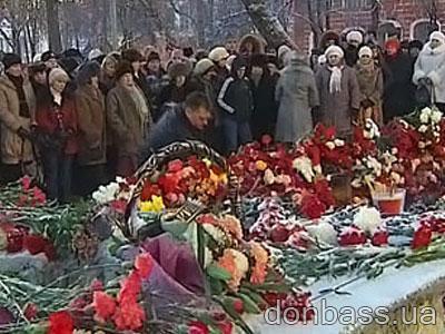 ФОТО. news.rambler.ru. Пожар. Другие новости за сегодня.