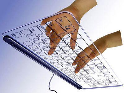 Работа через интернет набор текста