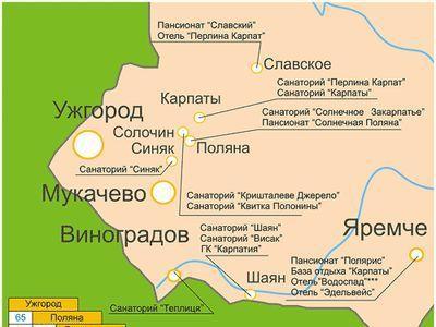 Вы можете следить за дискуссией на эту тему, подписавшись... карта.
