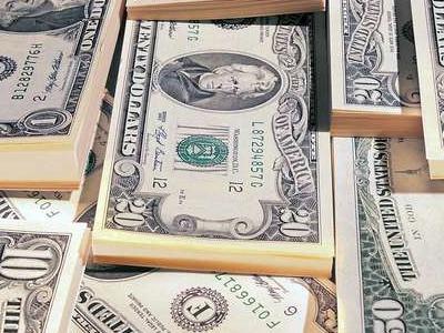 Банки красноярска курс валют выгодный курс